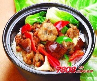 开家砂锅饭加盟店费用,阿宏砂锅饭加盟,阿宏砂锅饭快餐