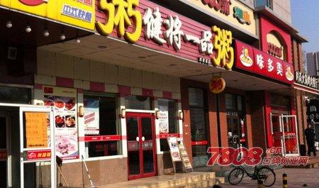 北京健将一品粥加盟怎么样