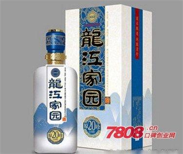 龙江家园酒代理电话,龙江家园酒代理,龙江家园酒
