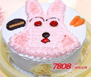 爱里蛋糕加盟官网,爱里蛋糕加盟,爱里蛋糕
