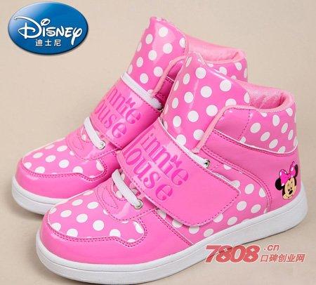 请问迪士尼童鞋怎么加盟