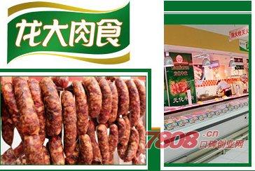 龙大肉食加盟利润分析
