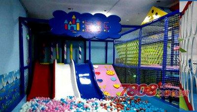 室内儿童游乐园加盟赚钱吗 儿童乐园价格/加盟费多少