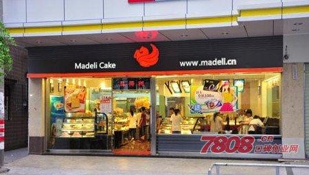 马得利面包店加盟条件?
