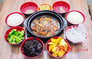 昊研黄焖鸡米饭,研黄焖鸡米饭加盟