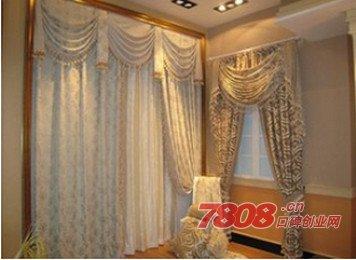 皇庭窗帘总部电话,怎么样能加盟皇庭窗帘,皇庭窗帘