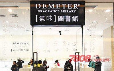 气味图书馆实体店怎么加盟?