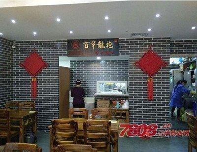 百年龙袍蟹黄汤包店怎么加盟