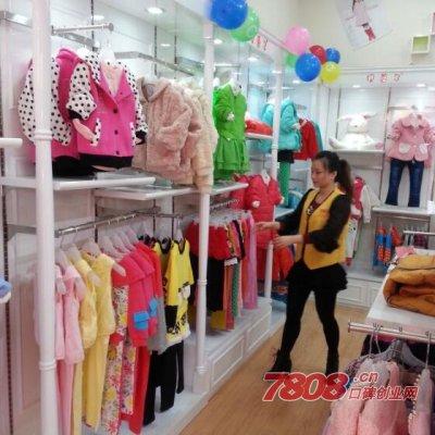 我想在县城开一家童装店需要多少钱