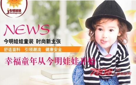 成功开童装店的技巧和经验分享