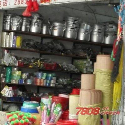 在乡镇开个日杂店需要多少钱