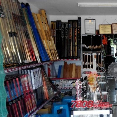 在乡镇开个渔具店需要多少钱
