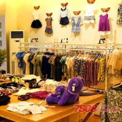 开家儿童服装店要多少钱,加盟找哪家