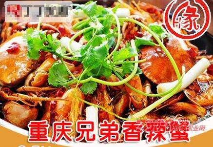 香辣蟹排行榜,香辣蟹加盟