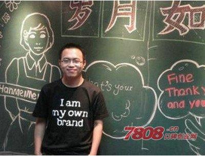 创业生意经:不做最赚的 只做最精的!