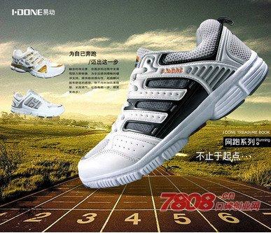 运动鞋批发厂家直销加盟哪家好?