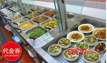 饭米粒中式快餐加盟费多少钱图片