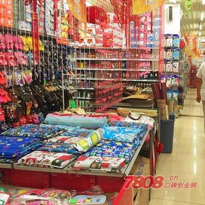 在县城开一家义乌小商品超市赚钱吗