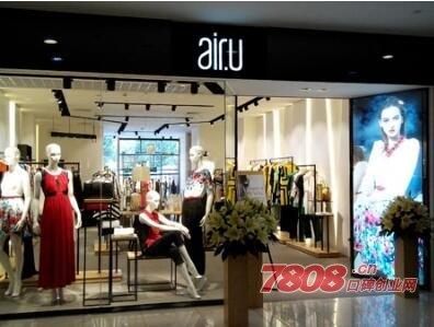 皑如女装专卖店,皑如女装专卖店加盟