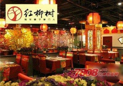 北京红柳树烤羊蝎子加盟电话多少