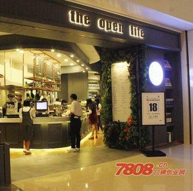 THE OPEN LIFE西式简餐餐厅怎么样?