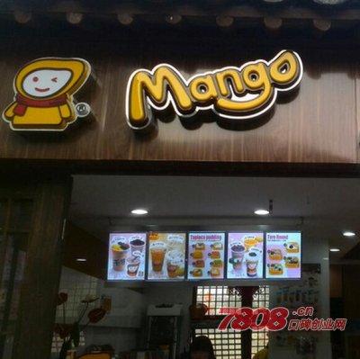 曼果甜品站加盟费多少钱