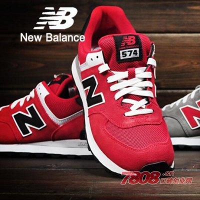 New鞋子加盟费是多少