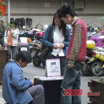在小区门口每天贴手机膜赚钱么