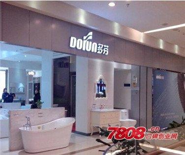多芬卫浴官网代理价格多少一套,多芬卫浴