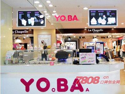上海yoba酸奶冰淇淋可以加盟吗