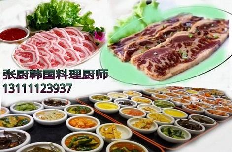 汉城韩国料理学院可以加盟吗图片