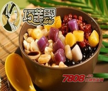 上海巧芋工坊甜品店加盟怎样