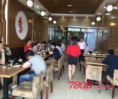 开牛肉面馆,私房牛肉面,台湾牛肉面,特色美食