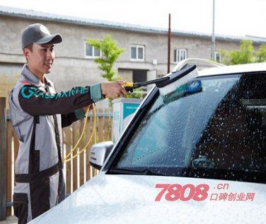 呱呱洗车,呱呱洗车加盟,呱呱洗车加盟官网