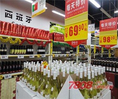 怎样加盟郑州酒便利