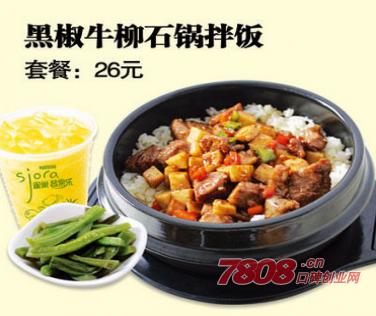 寻麦石锅快餐怎么样