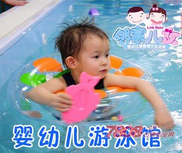 邻家儿女,邻家儿女游泳馆