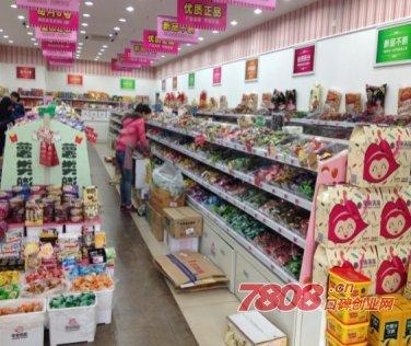 湖南长沙零食满屋公司加盟招商电话是多少?